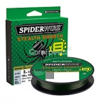 SPIDERWIRE STEALTH SMOOTH 8 (NEW)